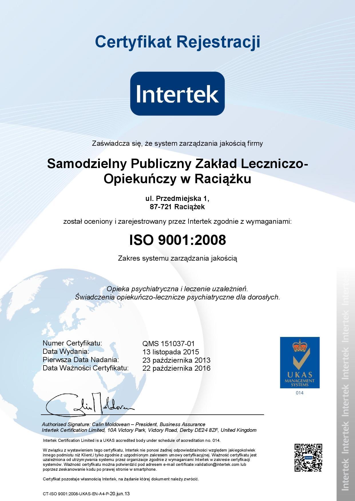 po polsku e-certificate QMS PL-page-001